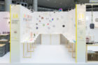 「TORAFU ARCHITECTS × かみの工作所@Interior Lifestyle Tokyo 2015