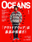 OCEANS 2019年1月号 1/100建築模型用添景コースターNo.4