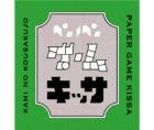 2019年4月2日(火)-4月13日(土)ペーパーゲームキッサ巡回展@ G.Itoya
