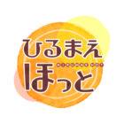 NHK『ひるまえほっと』福永紙工が紹介されます