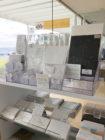 横須賀美術館「縮小/拡大する美術 センス・オブ・スケール展」MABATAKI NOTE展開中