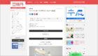 登竜門ペーパーカードデザインコンペ2020結果発表