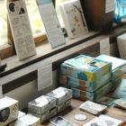 夏の恒例企画福永紙工フェアが始まりました@倉敷意匠アチブランチ