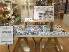 2019年10月5日(土)-10月27日(日)イノウエバッジ店@神戸ロフト