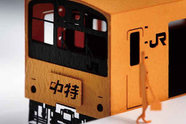 スペシャルエディションJR201系中央線(快速)編