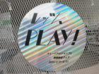 『レッツ、PLAY!』フェア@金沢21世紀美術館ミュージアムショップ