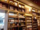 羽田空港 蔦屋書店でのお取り扱いがスタートしました