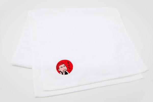 花道刺繍タオル