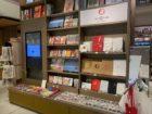 イノウエバッジ店 POP UP STORE @ TSUTAYA BOOKSTORE 渋谷スクランブルスクエア