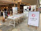 イノウエバッジ店@JOURNAL STANDARD relume川崎店、EXPOCITY店の2店舗で同時開催
