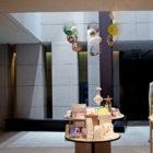 包む-日本の伝統パッケージ展@目黒区美術館